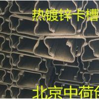 供应北京温室蔬菜塑料钢架大棚固定防风卡槽 卡簧压膜槽