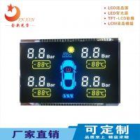 胎压监测器液晶屏,厂家直销专业定制段式/点阵LCD液晶显示屏