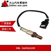 06A906262CD 朗逸自动1.4T/07款/新款捷达前后氧传感器 厂家直销
