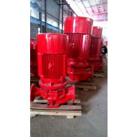 厂家直销ISG100-160(I)消防系统喷淋泵/离心管道泵 高扬程