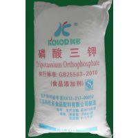 供应磷酸三钾