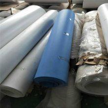 全新料四氟板 昌盛 PTFE板,铁氟龙板,聚四氟乙烯板 填充改性 四氟板