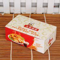 东莞印得好 优质白板折叠纸盒食品包装盒印刷定做厂家