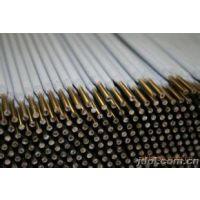 507阀门焊条_供应D502阀门焊条|D502堆焊焊条