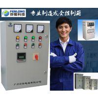 广州市专业订做各种非标配电箱