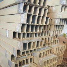 山西太原厂家直销批发 优质通风铝方通 防腐防火铝方通 木纹铝方通