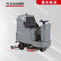 贵港自动洗地机座驾式清洁模式快速省力