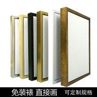 弘艺相框厂家定制做免装裱油画框 L型简框外框 PS发泡 内框套装 艺术装饰油画布框