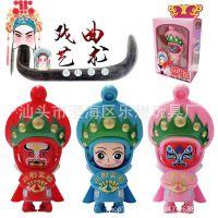 专利产品 川剧变脸娃娃卡通公仔摆饰品适合赠品玩偶 厂家直销