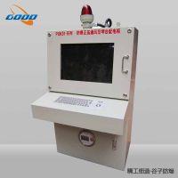 防爆正压型通风配电柜 PXK-T/IP65 ExpxdeibmbIICT4Gb