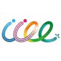 2018第二届中国国际文化娱乐产业博览会