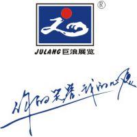 第二十届广州国际不锈钢工业展