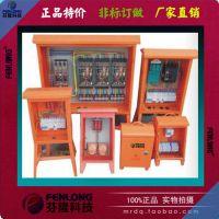 急单订购成套配电箱-广州建筑工地电柜