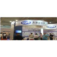 2018第四届中国(北京)国际散装物料输送、装卸技术装备展览会