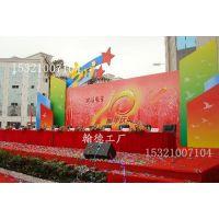 节日庆典开幕式发布会晚会搭建北京工厂