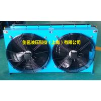 剑邑ELC-13-A3系列大流量型液压风冷却器润滑油风冷却器散热器