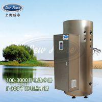 上海新宁容量455L大型不锈钢热水器NP455-22.5功率22.5千瓦电热水炉
