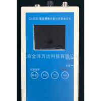 QX6530 土壤氧化还原电位仪 型号:QX6530 金洋万达牌