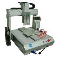 UV胶自动点胶机厂家直销硅胶手机外壳点胶机博海