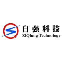 长沙市自强梦数码科技有限公司