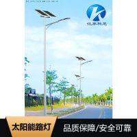 运城5米太阳能路灯价格 阜新农村太阳能路灯批发 科尼星市电路灯