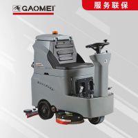 聊城驾驶式洗地机哪家好商场用充电式洗地机什么品牌的洗地机好