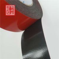 高品质3mPT100灰色1.1mm丙烯酸防水泡棉VHB双面胶610MM*33M