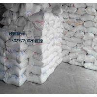 河南宣源生产医药级硬脂酸锌的价格,食品级硬脂酸锌,工业级