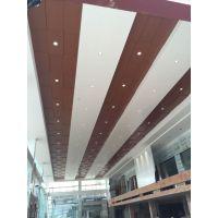 广汽本田4S店勾搭铝单板吊顶金属天花产品特点