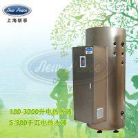上海新宁容量455L贮水式热水器NP455-6功率6千瓦热水器