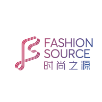2018 Fashion Soucre服装供应链博览会(服装贴牌、纺织面辅料、纱线)