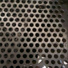 菱形冲孔板 金属冲孔板多少钱 圆孔网冲孔网