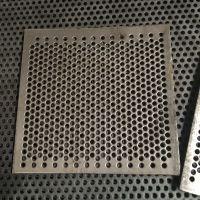 供应不锈钢板冲孔网 安平至尚有实力厂家,承接加工 圆孔