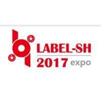 2017中国(上海)国际标签印刷技术展览会