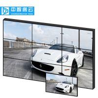 三星46寸拼接屏 3.5mm窄边液晶拼接屏监控电视墙曲面大屏拼接厂家