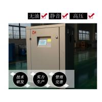 等离子切割机专用 德式静音无油空压机 厂家直销 BDX2VV50 容积式压缩机