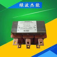 400V三相15KW变频器输出端专用电抗器MLAD-VR-SC0040V1_绿波杰能