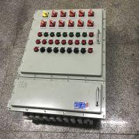 防爆照明(动力)配电箱 BXM(D)51-24KW 正泰元件 防爆铁箱