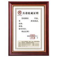 定制实木相框 弘艺相框厂家 a4实木小相框 红木色证书件画框