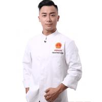 越秀区厨师服定做/长袖秋冬装/烘焙餐饮厨师工作服/七分袖加肥加大批发