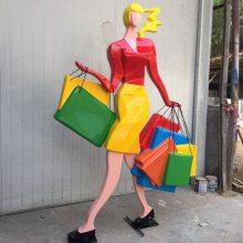 不锈钢平板逛街人雕像镀锌板铁艺购物挎包女人雕塑2D双面剪影时尚玻璃钢购物人现货