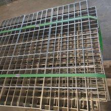 国帆电厂复合钢格板厂家定做齿形格栅板 插件钢格板价格