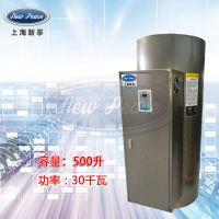 工厂直销容量500升功率30000瓦工厂热水器电热水炉