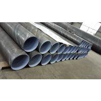国标GB/T9711-2012螺旋钢管Q235B