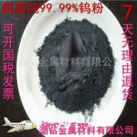 碳化钨镍基喷涂粉 ***肯纳司太立Ni60镍基耐磨合金粉喷涂喷焊粉