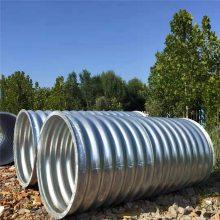 【钢波纹涵管】公路涵洞排水专用整装波纹管涵