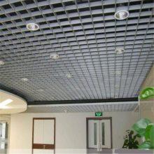 广东德普龙槽型铝合金格栅结构精巧厂家特卖
