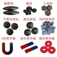 发高品质磁铁 耐高温 钕铁硼磁钢 强磁磁瓦 电机磁钢 厂家直销批