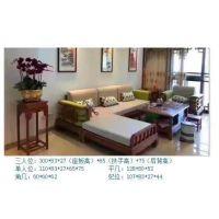 中山市红木贵妃沙发布艺新中式客厅组合家具