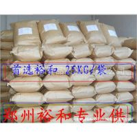 食品级磷酸三钾 正磷酸三钾 生产厂家现货批发优质磷酸钾
